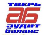 "ООО ""Аудит-Баланс"""