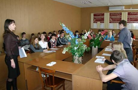 Компания Армавирский технологический техникум фото 1