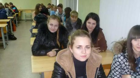 Компания Армавирский технологический техникум фото 2