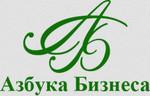 """УКЦ """"Азбука Бизнеса"""""""