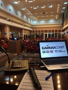 Компания Байкал софт фото 1