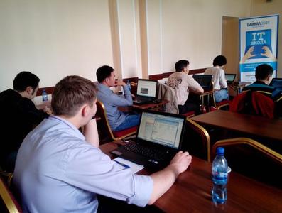 Компания Байкал софт фото 5