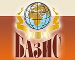 "УЦ ""Базис"" (улица Варварская)"