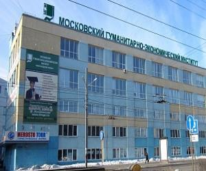 """Компания УЦ """"Базис"""" (Сормовское шоссе) фото 6"""