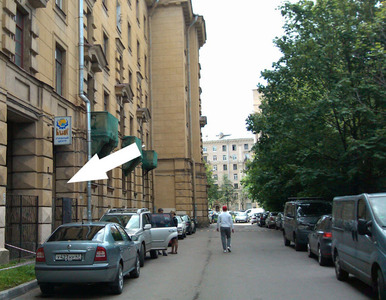 Компания Базис (м. Автово) фото 1