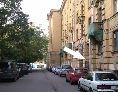 Компания Базис (м. Автово) фото 2