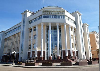 Компания Бурятский государственный университет фото 1