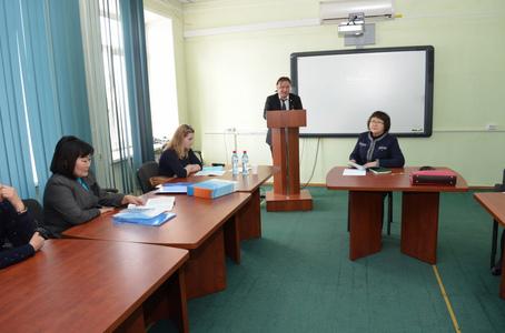 Компания Бурятский государственный университет фото 2