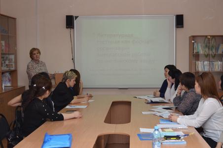 Компания Бурятский государственный университет фото 4