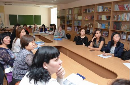 Компания Бурятский государственный университет фото 5