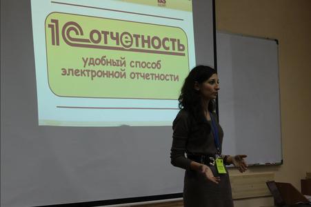 Компания БИСОФТ фото 3