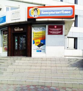"""Компания ООО """"Бизнес форум"""" фото 2"""