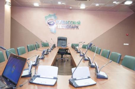 Компания Бизнес-Софт фото 2