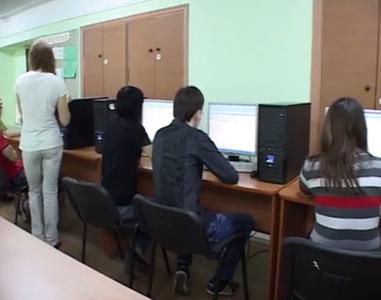 Компания Благовещенский технологический техникум фото 3