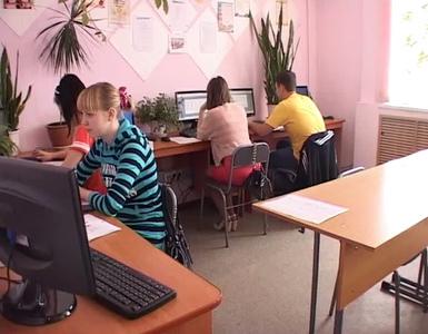 Компания Благовещенский технологический техникум фото 5