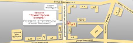 """Компания УЦ """"Бухгалтерские системы"""" фото 1"""