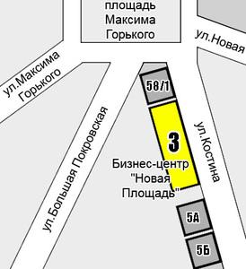 """Компания """"Новый мир"""" - бухгалтерская профессиональная школа фото 2"""