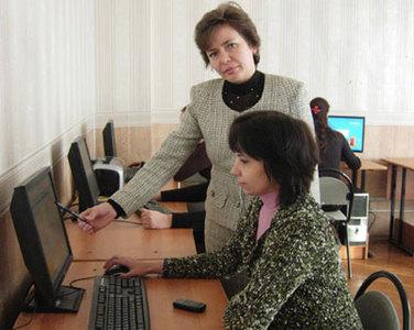 Компания Пензенская бухгалтерская школа фото 1