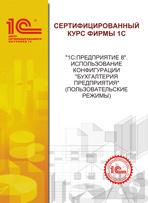 Компания Кабардино-Балкарский государственный университет Центр Сертифицированного Обучения 1С фото 6