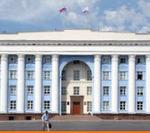 Центр делового образования
