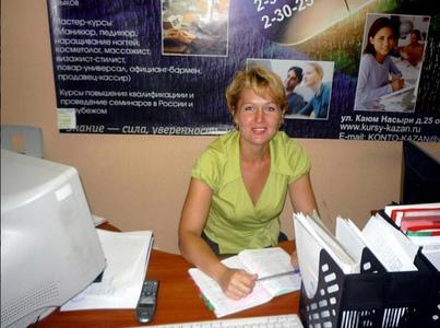Компания Центр дополнительного образования фото 2