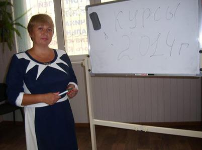 Компания Центр компьютерной грамотности фото 1