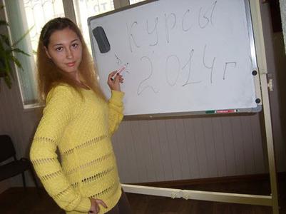Компания Центр компьютерной грамотности фото 5