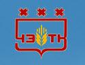 Чебоксарский экономико-технологический колледж (ул Кукшумская)