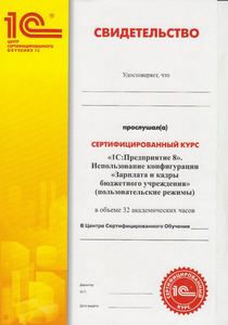 Компания Центр Компьютерной Бухгалтерии, ЦКБ фото 2