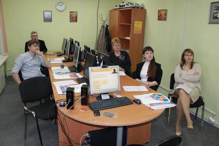 Компания Центр консалтинговых проектов фото 6