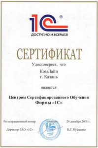 """Компания Компания """"КомЛайн"""" фото 3"""