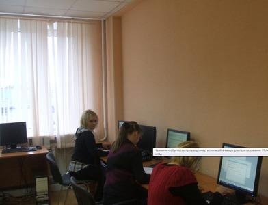 """Компания Учебный центр """"Комп-АС"""" фото 1"""