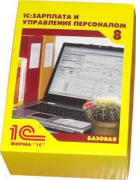 Компания АзовКонсультант фото 1