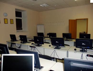 Компания Центр профессионального программирования фото 1