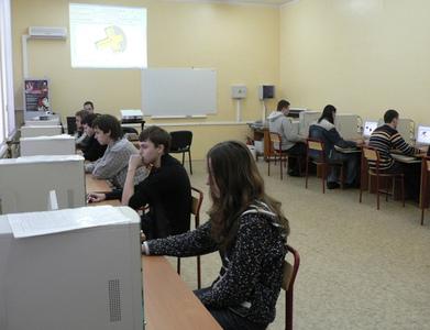 Компания Центр профессиональной подготовки колледжа связи № 54 фото 2