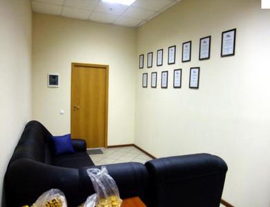 Компания Центр профессионального программирования фото 3
