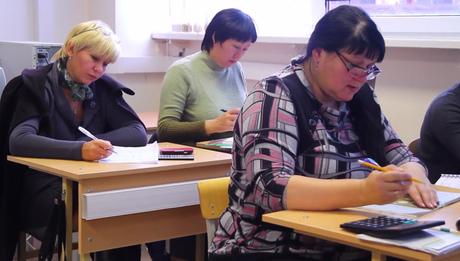 Компания Центр Оперативного Профессионального Обучения фото 2