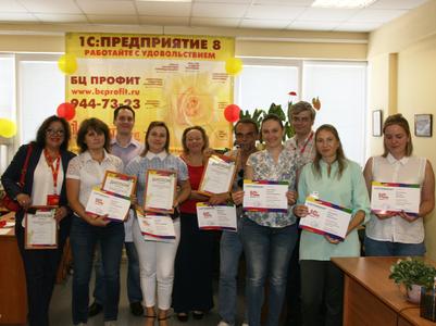 Компания БЦ ПРОФИТ фото 9