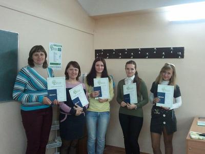 """Компания ОЦ """"Дерево знаний"""" фото 3"""