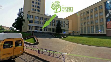 """Компания ОЦ """"Дерево знаний"""" фото 6"""