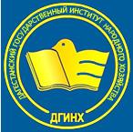 """Образовательный центр """"ДГИНХ"""""""