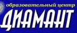 """ОЦ """"Диамант"""""""