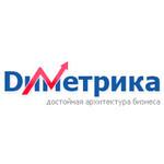 ООО «Диметрика»