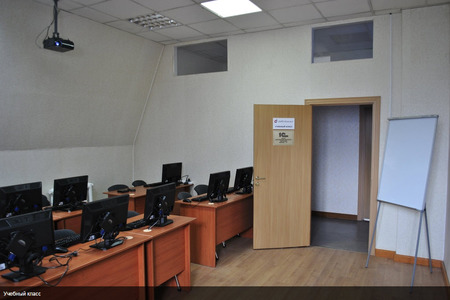 Компания Компания «ДИО-Консалт» фото 1