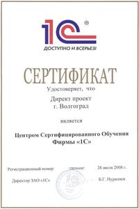 Компания Директ проект фото 1