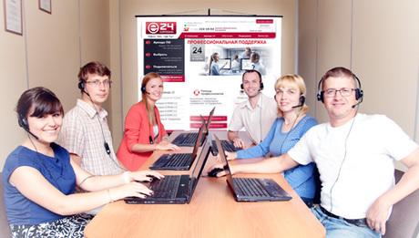 Компания УЦ «E-office24» фото 1