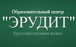 "ОЦ ""Эрудит"""