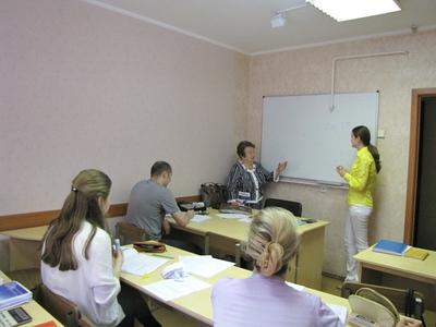 Компания Учебно-методический центр Эврика фото 3