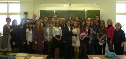 Компания Филиал ФГБОУ ВПО фото 2
