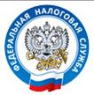 Приволжский институт повышения квалификации ФНС России
